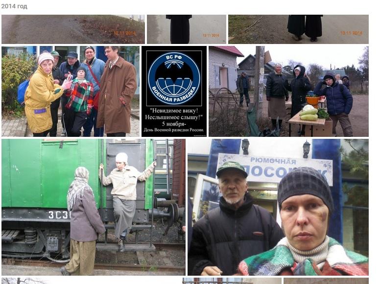 http://images.vfl.ru/ii/1494419635/d8c41110/17172269.jpg