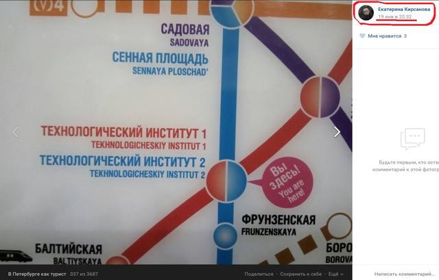http://images.vfl.ru/ii/1494423118/9e50693c/17172944.jpg