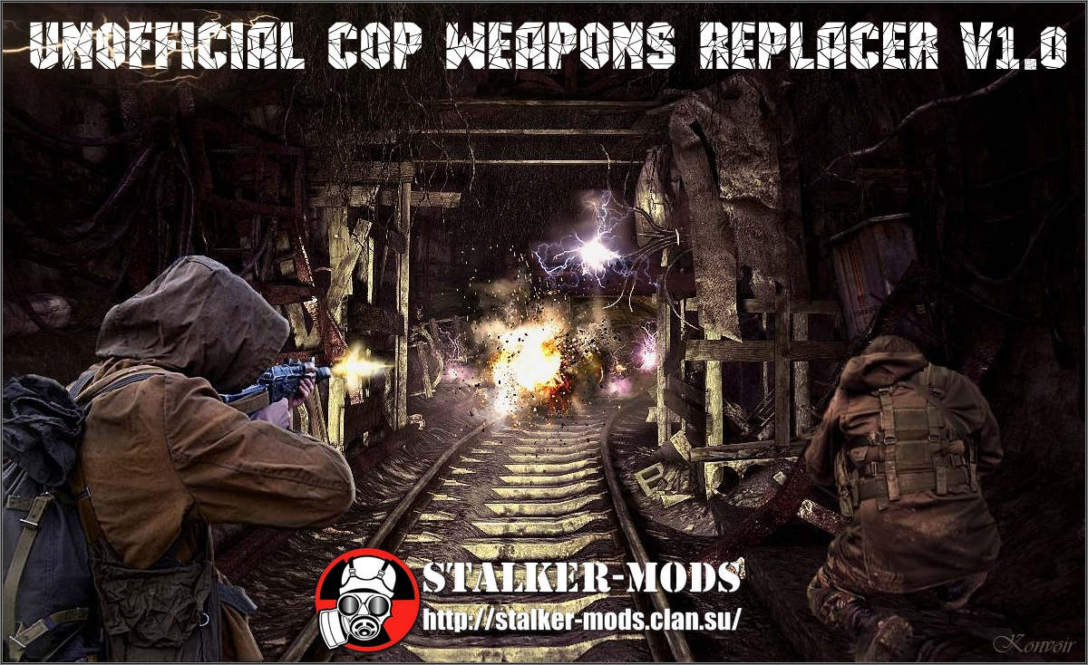 Unofficial CoP Weapons Replacer v1.0