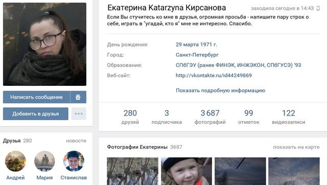 http://images.vfl.ru/ii/1494425276/de72eaa9/17173322.jpg
