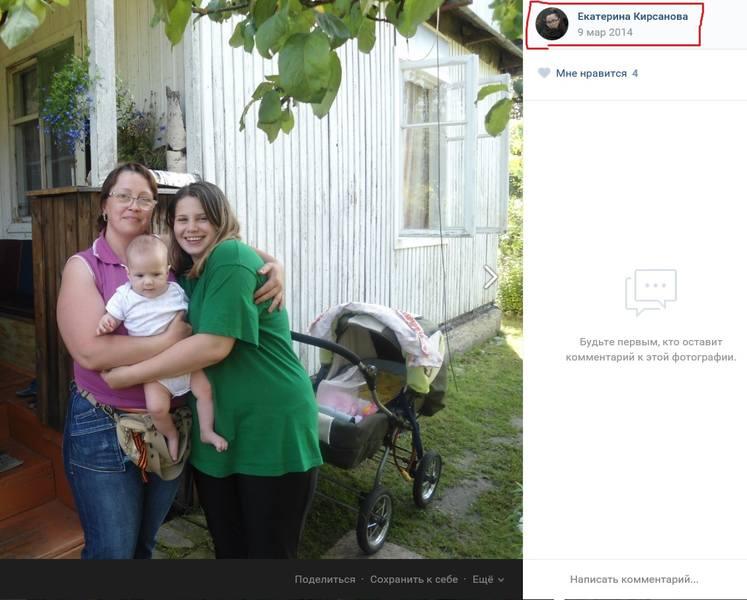 http://images.vfl.ru/ii/1494431612/d011d7e3/17174495.jpg