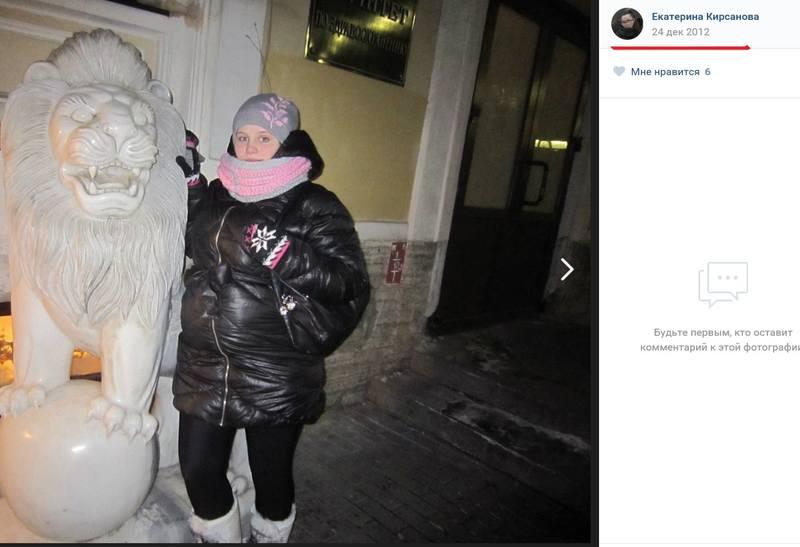 http://images.vfl.ru/ii/1494431707/80749af2/17174513.jpg