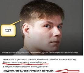 http://images.vfl.ru/ii/1494437895/73cc40f5/17176282_m.jpg