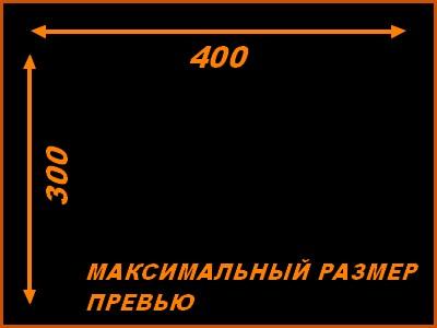 17178754.jpg