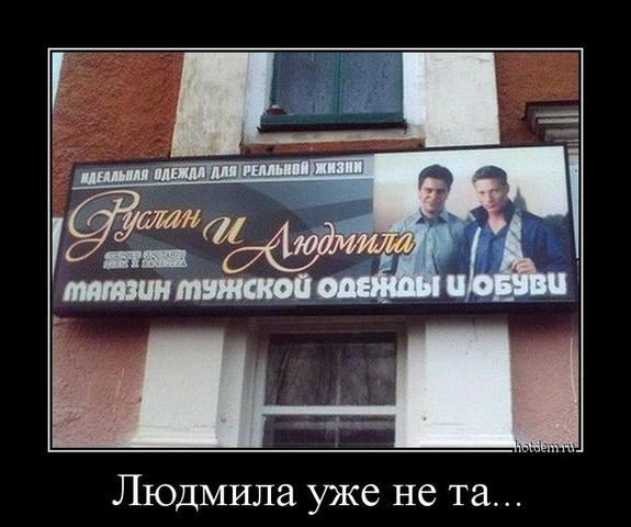 http://images.vfl.ru/ii/1494463206/93c727cb/17179526_m.jpg