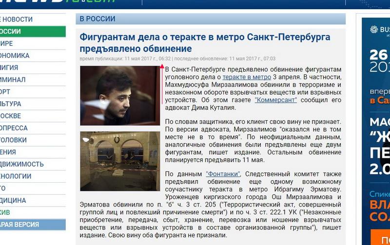 http://images.vfl.ru/ii/1494487801/d9ba5a0d/17181748.jpg