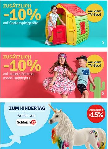 myToys.de. Скидка 15% на LEGO, -20% на T-Shirts и велосипеды