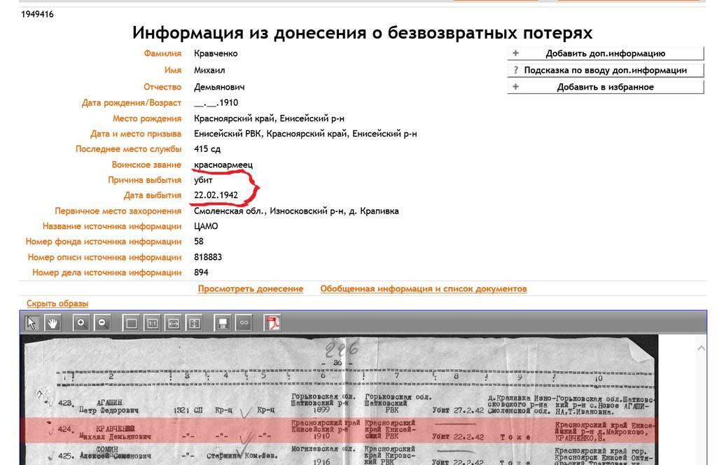 http://images.vfl.ru/ii/1494520084/a3df9904/17189888.jpg