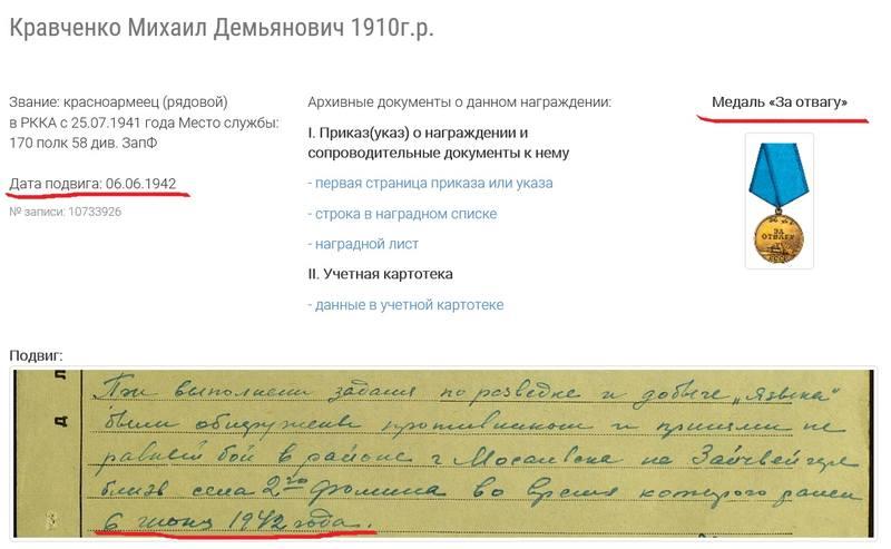 http://images.vfl.ru/ii/1494520146/d4475b33/17189893.jpg