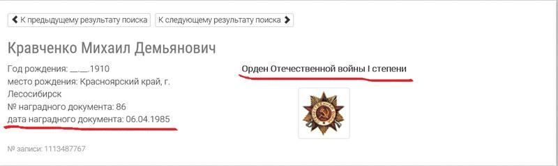 http://images.vfl.ru/ii/1494520187/806c68c4/17189896.jpg