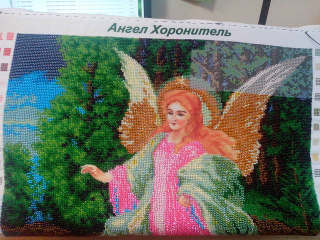 http://images.vfl.ru/ii/1494526465/71694f53/17191247_m.jpg