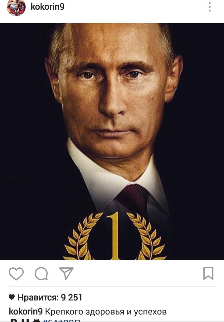 http://images.vfl.ru/ii/1494575253/a92493a8/17195862.jpg