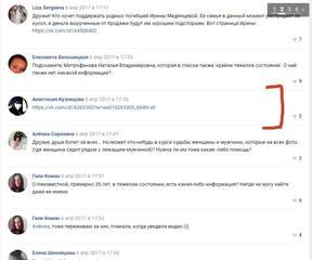 http://images.vfl.ru/ii/1494614486/0c27e724/17202391_m.jpg