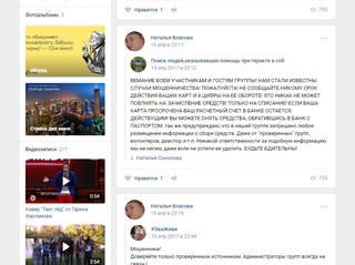 http://images.vfl.ru/ii/1494614486/36d987ca/17202395_m.jpg