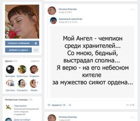 http://images.vfl.ru/ii/1494614486/3be78c5a/17202393_m.jpg