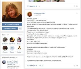 http://images.vfl.ru/ii/1494614486/c77d465c/17202392_m.jpg