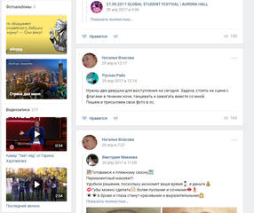http://images.vfl.ru/ii/1494614487/3681ee7c/17202397_m.jpg