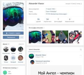 http://images.vfl.ru/ii/1494615720/17dc88d1/17202655_m.jpg