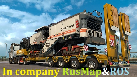 Heavy Cargo Pack in RusMap&ROS company
