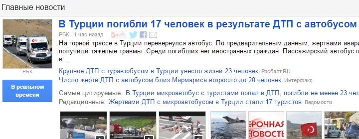 http://images.vfl.ru/ii/1494682544/1c83ae41/17210138.jpg