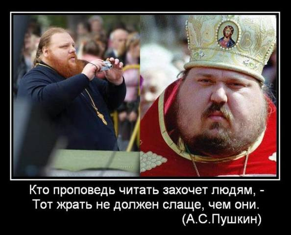 http://images.vfl.ru/ii/1494683455/c17912d8/17210330_m.jpg