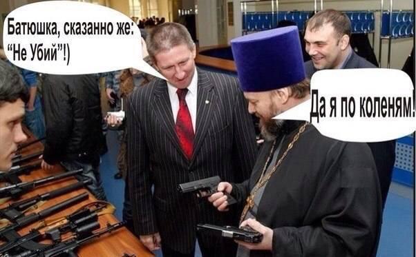 http://images.vfl.ru/ii/1494684028/0ed39fad/17210463_m.jpg