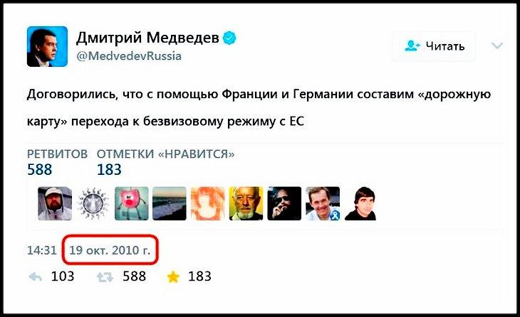 К масштабной хакерской атаке может быть причастна связанная с РФ кибергруппа, - The Telegraph - Цензор.НЕТ 6896