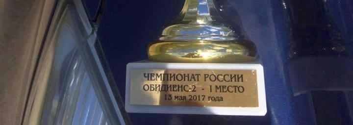 http://images.vfl.ru/ii/1494689088/4d5d8d4b/17211253_m.jpg