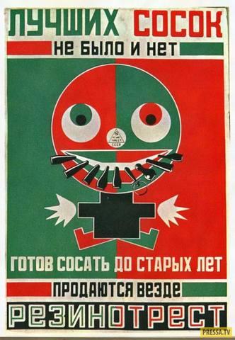 http://images.vfl.ru/ii/1494696490/24ef799b/17212955_m.jpg