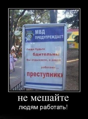 http://images.vfl.ru/ii/1494703254/f0dc605b/17214588_m.jpg