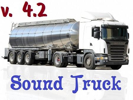 Sound Truck v4.2.4