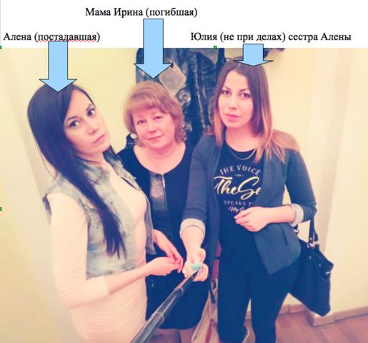 http://images.vfl.ru/ii/1494720311/0b7036e3/17216550_m.png