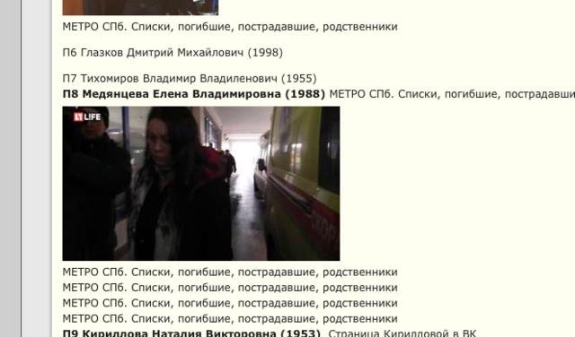 http://images.vfl.ru/ii/1494721419/14398bec/17216578_m.png