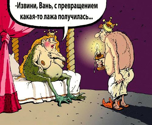 http://images.vfl.ru/ii/1494731916/8d395c5a/17216994.jpg