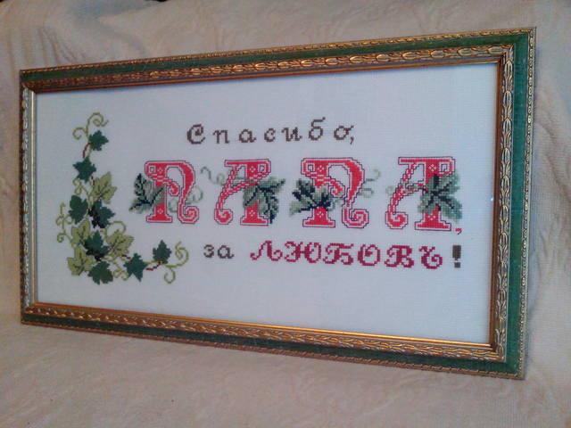 http://images.vfl.ru/ii/1494762812/3fb2726f/17221531_m.jpg
