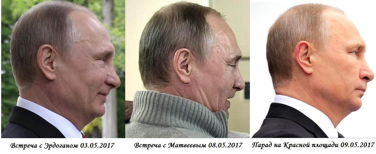http://images.vfl.ru/ii/1494763909/769e7618/17221774.jpg