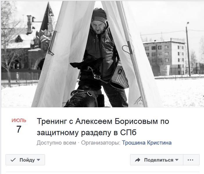 http://images.vfl.ru/ii/1494839912/51f04563/17231118_m.jpg