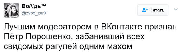 http://images.vfl.ru/ii/1494937721/e1ec47eb/17245173_m.jpg