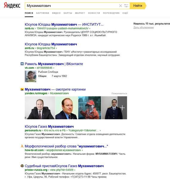 http://images.vfl.ru/ii/1494942401/095df970/17246209.jpg