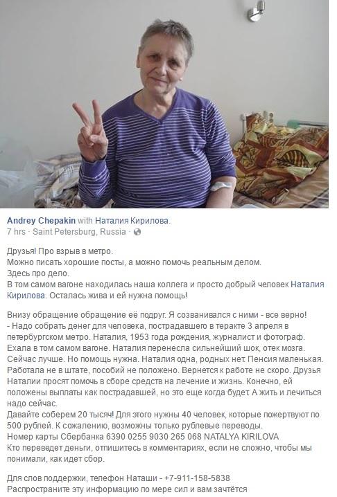 http://images.vfl.ru/ii/1494942994/e34e4bcd/17246298.jpg