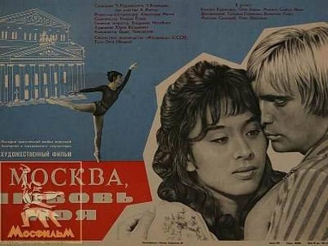http://images.vfl.ru/ii/1494962155/e0f6400b/17250042_m.jpg