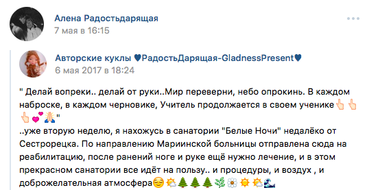 http://images.vfl.ru/ii/1494964866/f95ed6fd/17250553_m.png