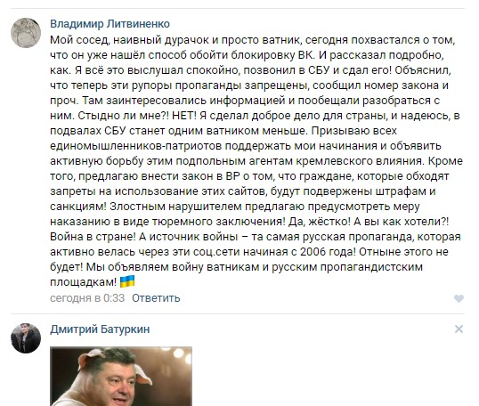 http://images.vfl.ru/ii/1494988716/c93fe8b8/17251915.jpg