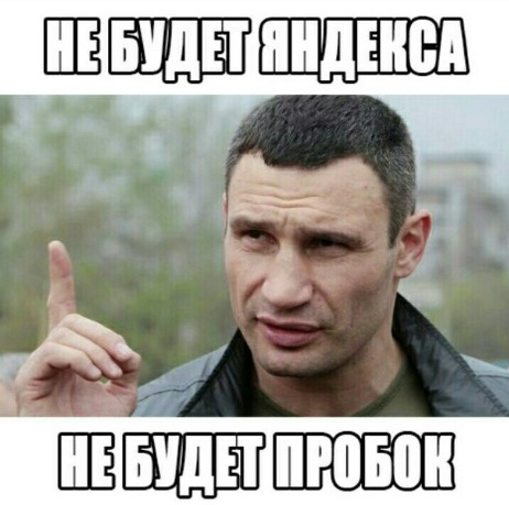 http://images.vfl.ru/ii/1494989017/c2db3ff4/17251929.jpg