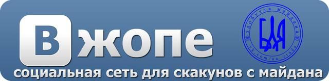 http://images.vfl.ru/ii/1494990214/636d949f/17252002.jpg
