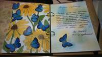 http://images.vfl.ru/ii/1495007233/178e25f0/17254054_s.jpg