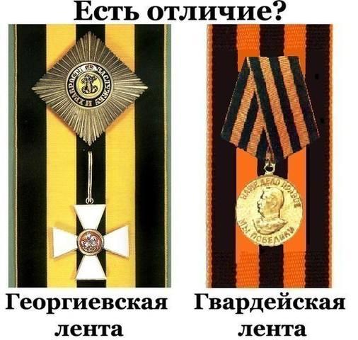 http://images.vfl.ru/ii/1495030323/b8773201/17257995.jpg