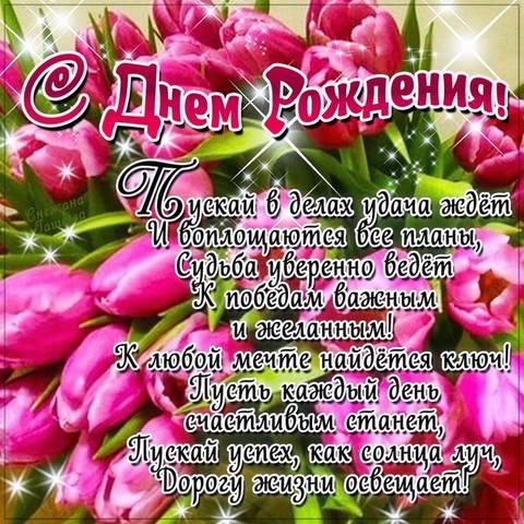 http://images.vfl.ru/ii/1495094327/c58060b4/17265161_m.jpg