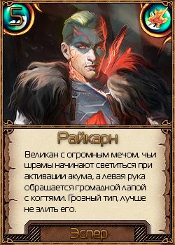 http://images.vfl.ru/ii/1495126558/b00ed18a/17271059.png