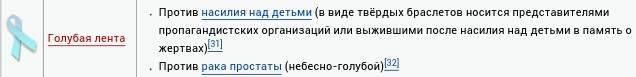 http://images.vfl.ru/ii/1495139244/7be2c71a/17273896_m.jpg